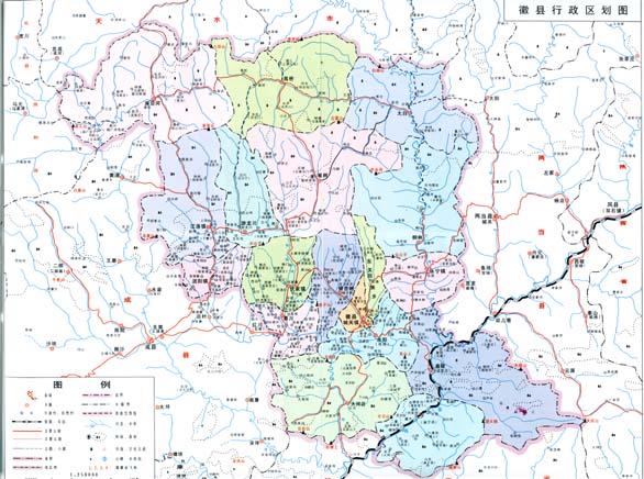 徽县行政区划图